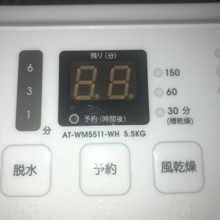 ハイセンス洗濯機 5.5kg - 売ります・あげます