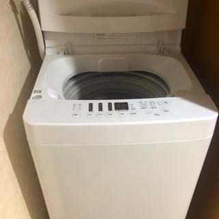 ハイセンス洗濯機 5.5kg - 山口市