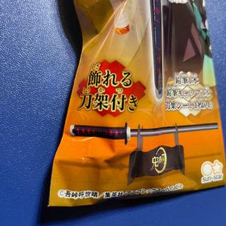 鬼滅の刃 日輪刀型鉛筆&キャップセット - 熊本市