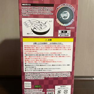 鬼滅の刃 LEDプロジェクターライト − 熊本県