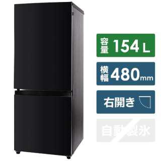 ハイセンス 154L冷蔵庫