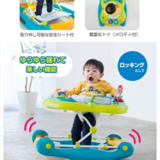 カトージ 2WAYウォーカー スピンシート ブルーボーダー 歩行器 − 埼玉県