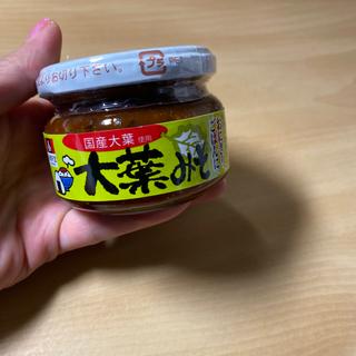 瓶詰 大葉味噌