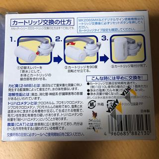 浄水器カートリッジ 1個 − 愛知県