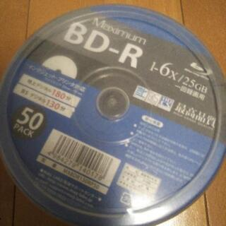 (交渉中)BD-R 50枚パック - 世田谷区