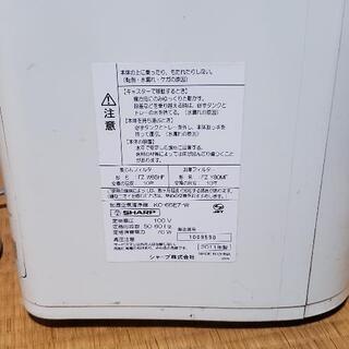 決まりました。SHARP 空気清浄機 加湿もできます。 − 熊本県