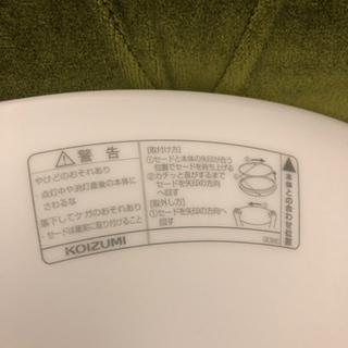コイズミ シーリングライト 2019年 8畳 − 滋賀県