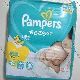 【値下げしました】★新品★パンパース オムツ 新生児用の画像