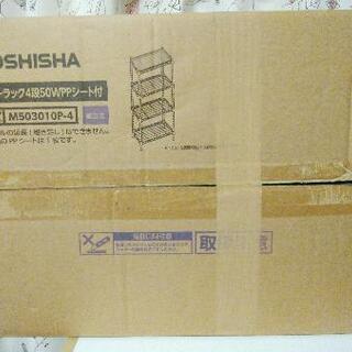 3段スチールラック 箱・説明書付き 着払発送可 − 神奈川県