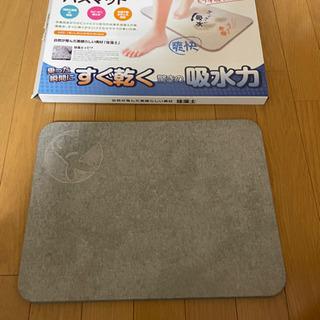チチロバ(TITIROBA) バスマット 珪藻土バスマット 風呂マット 足ふきマット 速乾の画像