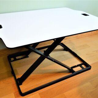 スタンディングデスク 卓上 高さ12段階 幅79.5cm …