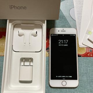 iPhone8 64GB ゴールド 美品 付属品付き SIMフリー