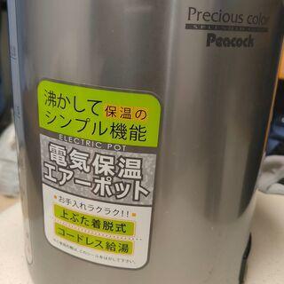 ピーコック電気保温エアーポット (3.0L) - 岡崎市