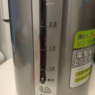ピーコック電気保温エアーポット (3.0L) - 家電
