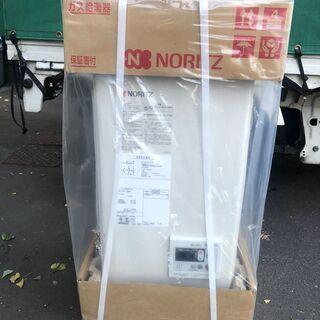 ★新品・未開封★【GQ-2437WS-FFB】ノーリツ 24号 ...