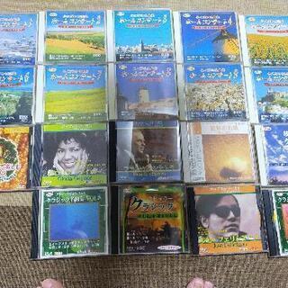 クラシックCD集19枚セット - 本/CD/DVD