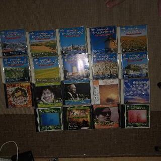 クラシックCD集19枚セット − 福岡県