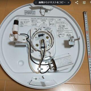 照明器具 シーリングライト HH4311GL 蛍光灯用(別途ご用意ください) - 京都市