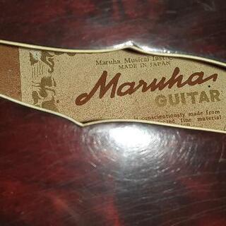 マルハヴィンテージ希少ギター!の画像