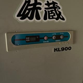 玄米低温貯蔵庫 クボタ KL 900