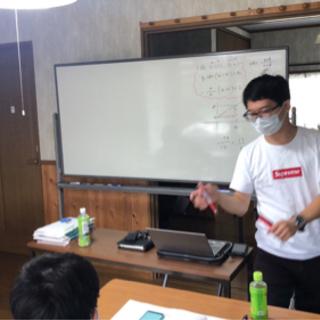学習塾 商社マン&現教員&元教員のメンバーが設立