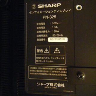 電飾看板 電光看板 デジタルディスプレィ - 家電
