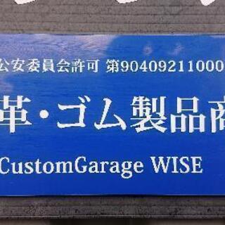 日曜,祝日も対応! 電線 非鉄金属買い取り バッテリー 車両コー...