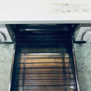 ✨2019年製✨1279番 リンナイ✨都市ガスコンロ✨ET34NJH4-W3‼️ - 新宿区