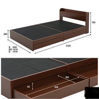 モダンデコ シングルベッドフレーム/マットレス - 家具