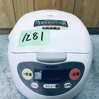 1281番 象印 マイコン炊飯ジャー✨NS-SH10‼️