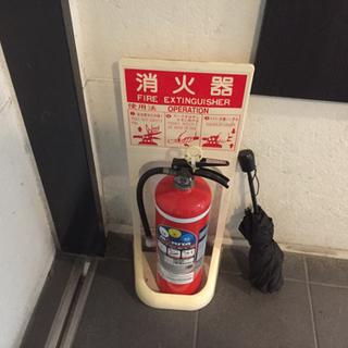 ①消防点検又工事②排水管清掃又貯水槽清掃