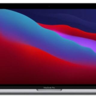 【ネット決済】MacBook