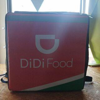 DiDi Food ディディフード 配達バック