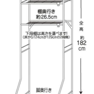ランドリーラック、洗濯機ラック - 熊本市