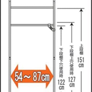 ランドリーラック、洗濯機ラック − 熊本県