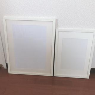 新品 額縁大小2個セット ホワイト