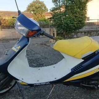※引き取り限定 50cc スクーター