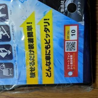 防水シートカバー フロント用 - 大阪市