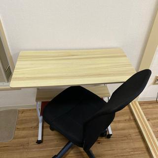 【ネット決済】テーブルと椅子