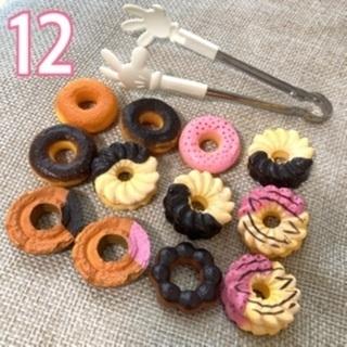 数の勉強 お風呂遊び おもちゃドーナツ 12個