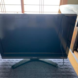 受付終了 TOSHIBA 32型 液晶テレビ