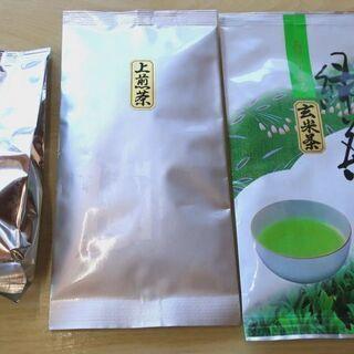 緑茶在庫処分品