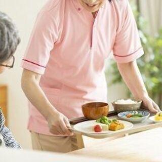 【扶養内OK】9-15時 / 週3日/ 未経験OK★小規模なデイ...