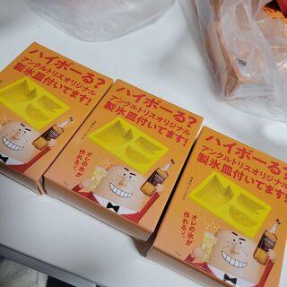 【ネット決済】トリスの製氷皿27個