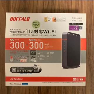 【ネット決済】Wi-Fiルーター BUFFALO