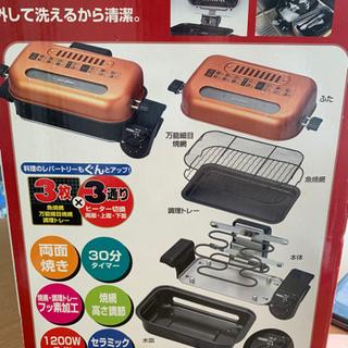 ☆フィッシュロースター   新品未使用☆ - 東近江市
