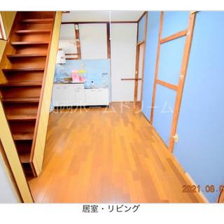 賃料変更 契約早い者順  寝屋川市5DK5万→4.5万円