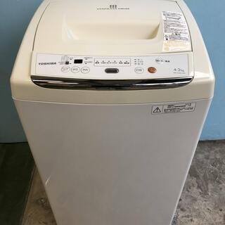 東芝 TOSHIBA 全自動 洗濯機 AW-42ML 4.…
