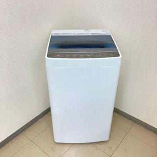 【極美品】【地域限定送料無料】洗濯機  Haier 4.5…