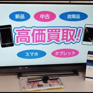 中古 東芝 レグザ 40インチ 40V31 液晶テレビ REGZ...